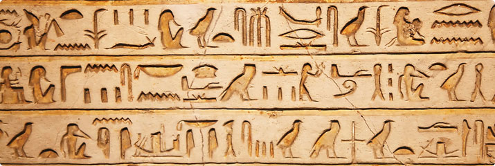 Hieroglyphic carvings 715x240